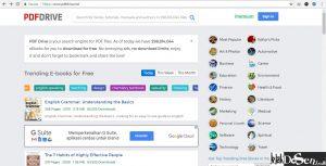 Cara mencari ebook atau buku online gratis untuk belajar