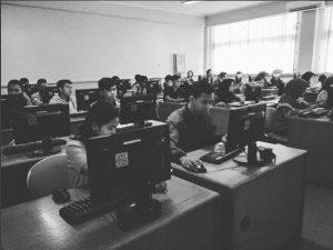 Dimana Fakultas Ilmu Komputer Terbaik Di Propinsi Lampung
