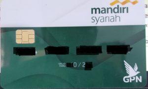 Syarat dan cara menganti kartu atm jenis chip bank bsm